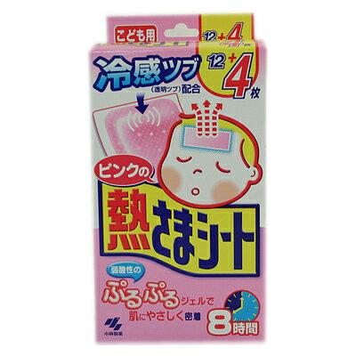 小林製薬 ピンクの熱さまシート 子供用 (12枚+4枚)×24個