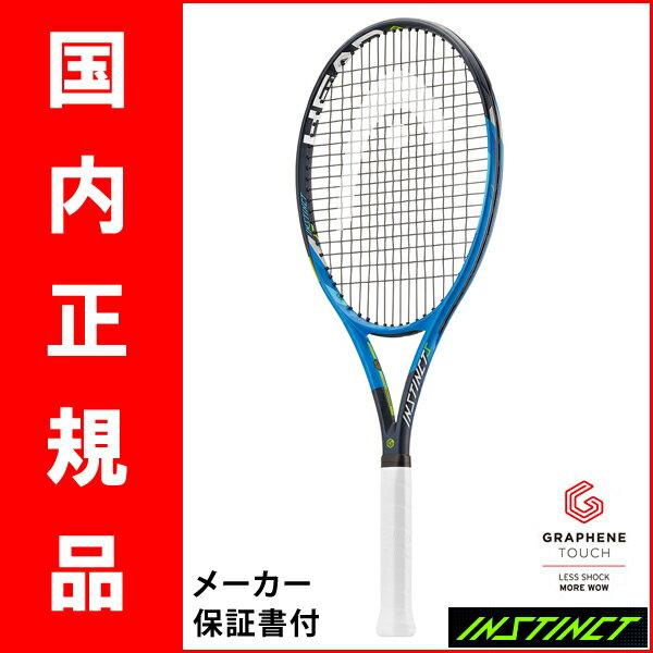 テニスラケット ヘッド(HEAD) グラフィン・タッチ・インスティンクト・エス(Graphene Touch INSTINCT S) 231927 ※スマートテニスセンサー対応