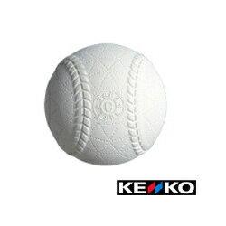 ケンコー 軟式野球ボール C号 【10ダース】 超お買い得!【RCP】 【送料無料】