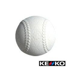 ケンコー 軟式野球ボール B号 【10ダース】 超お買い得!【RCP】 【送料無料】