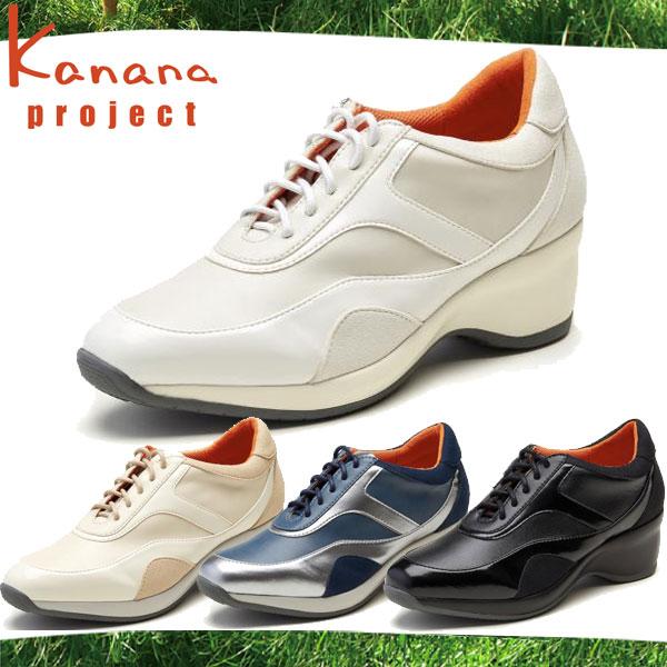 kanana project カナナプロジェクト ウォーキングシューズ KN3210 スニーカー【レディース】あるく ダイマツ【RCP】 【送料無料】