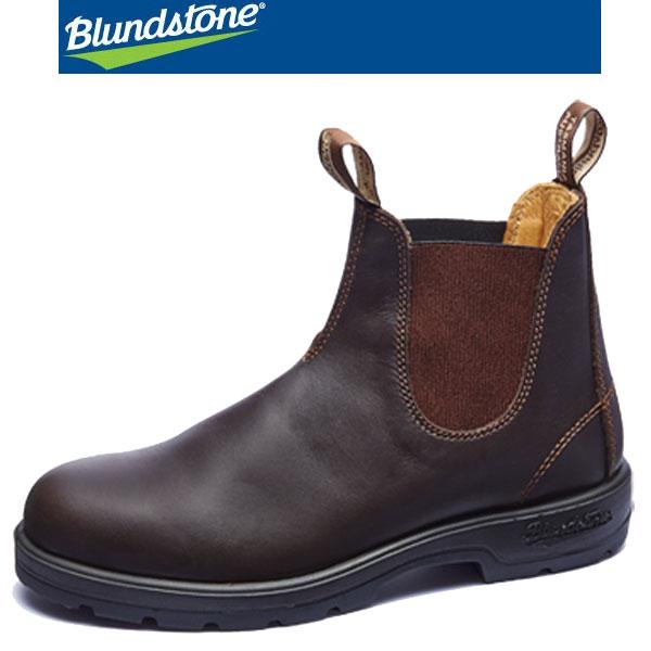 Blundstone(ブランドストーン) サイドゴアブーツ ワークブーツ BS550292 【ユニセックス】 (SE)【RCP】 【送料無料】