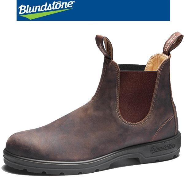 Blundstone(ブランドストーン) サイドゴアブーツ ワークブーツ BS585267 【ユニセックス】 (SE)【RCP】 【送料無料】