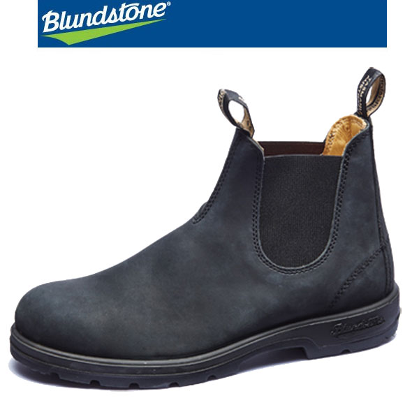 Blundstone(ブランドストーン) サイドゴアブーツ ワークブーツ BS587056 【ユニセックス】 (SE)【RCP】 【送料無料】