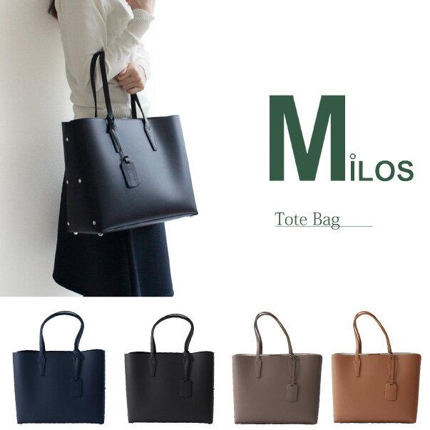 【送料無料】『Milos-ミロス-』Tote Bag 〔1644〕[上質レザー トートバッグ バッグインバック付 レディース インポートバッグ Made in ITALY]