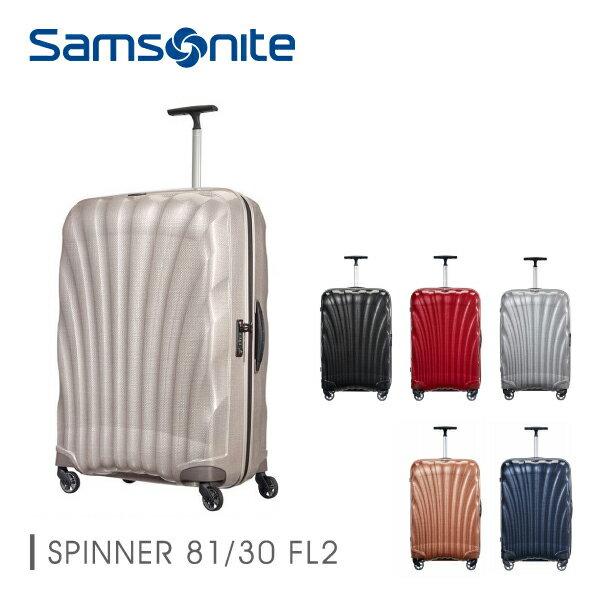 【送料無料】【返品交換不可】『Samsonite-サムソナイト-』Cosmolite 3.0 Spinner 81cm 123L [コスモライト3.0 スピナー 軽量スーツケース キャリーケース 4輪 81cm 123L 2016NEW]