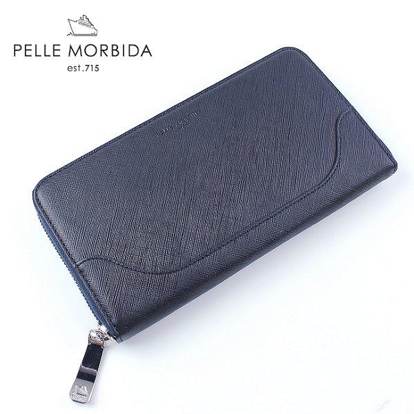 PELLE MORBIDA ペッレモルビダ ラウンド長財布 BA102 レザーウォレット(ネイビー)
