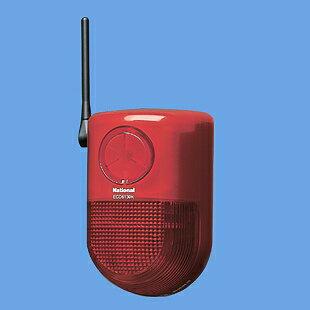 【お取寄せ】 パナソニック[Panasonic] 小電力型ワイヤレス警報ランプ付ブザー受信器[屋側用] ECD6130K[かんたんマモリエ]