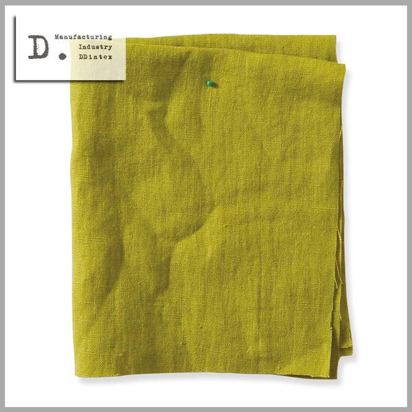 ◆秋得!ポイント10倍!◆【送料無料!】【smtb-TK】DDintex(ディーディーインテックス)Multi Cover【マルチカバー】Natura(ナトゥーラ) 色:GR 200×280(D)
