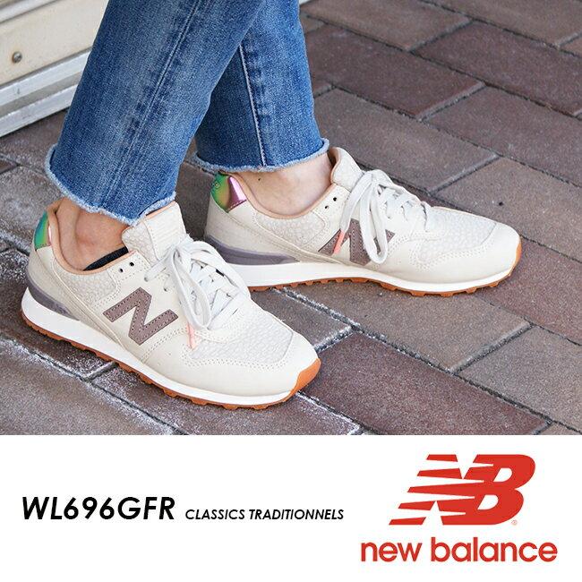 ■【NEW BALANCE】ニューバランス WL696GFR 伝統的モデル696の新作モデルが登場♪POWDER/CRESCENT/696ランニング/マラソン/カジュアル/運動会レディース 靴 スニーカー/