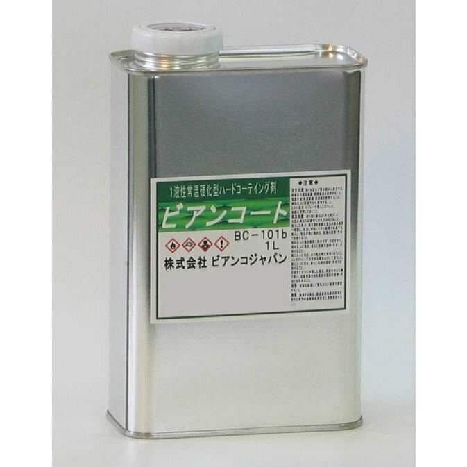 ビアンコジャパン(BIANCO JAPAN) ビアンコートB ツヤ有り 1L缶 BC-101b(メーカー直送)(代引不可)※キャンセル不可