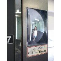コミー FFミラー三方枠用 室内専用 205×145×2.5mm(メーカー直送)(代引不可)※キャンセル不可