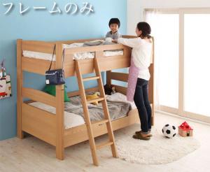 ロータイプ 木製 2段ベッド 【picue regular】 ピクエ・レギュラー 【フレームのみ】 ロータイプ木製2段ベッド 子供部屋 低め 二段ベッド 上下分割式 シングルベッド コンパクト キッズ すのこベッド 通気性 湿気 ナチュラル(代引不可)
