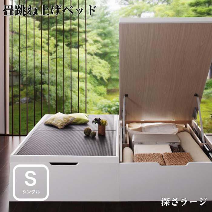 ベッド シングル シングルベッド 美草・日本製_大容量畳跳ね上げベッド_ 【Komero】 コメロ_ラージ・シングルサイズ シングルベット (代引不可)