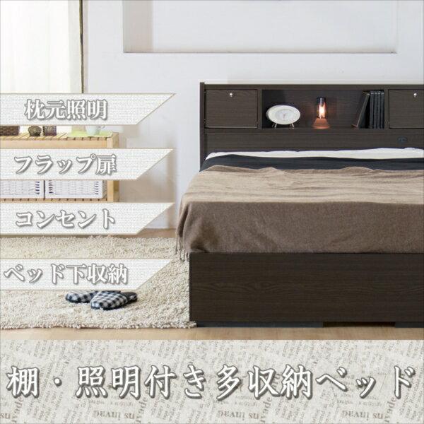 シングルベッド マットレス付� 日本製 フラップテーブル 照明付� コンセント付� 引出�付�ベッド シングル 新型体圧分散�ケットコイルスプリングマットレス付 マット付 シングルサイズ �ケットコイル&ボン�ルコイル 引�出� (代引��)