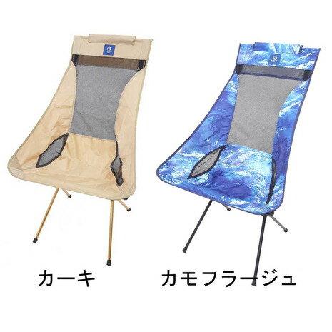 ホールアース(Whole Earth) コンパクトFDライトハイバックチェア 折畳椅子 キャンプ用品 WES17F00-0301