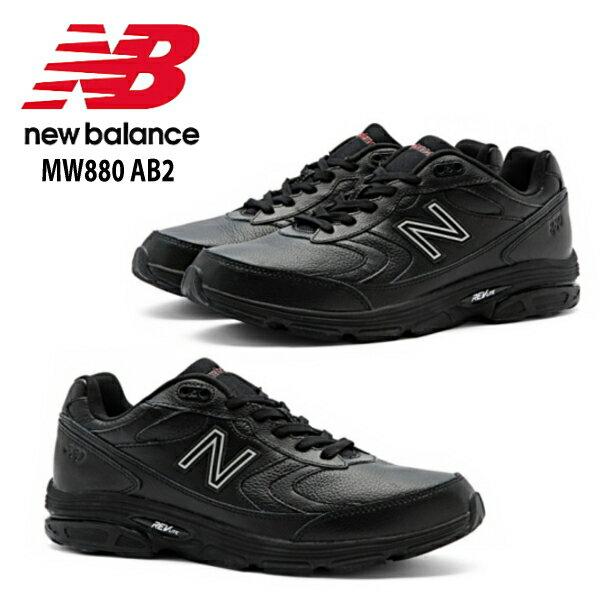 【交換送料無料!】 ニューバランス メンズ スニーカー New Balance MW880 AB2 BLACK ブラック 2E 4E フィットネス ウォーキングシューズ 靴 幅広 正規品 【PLPL-14hthd】○