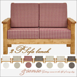 カントリー家具 ― ソファー ― ベンチソファー2P(2人掛け)