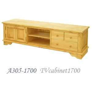 【送料無料】TV cabinet 1700 テレビキャビネット1700 カントリー パイン材