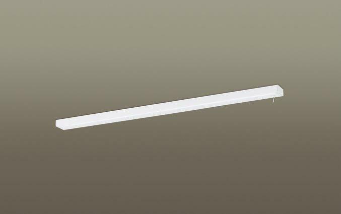 パナソニック LEDキッチンライト 流し元灯 手元灯 流し照明 対面キッチン対応
