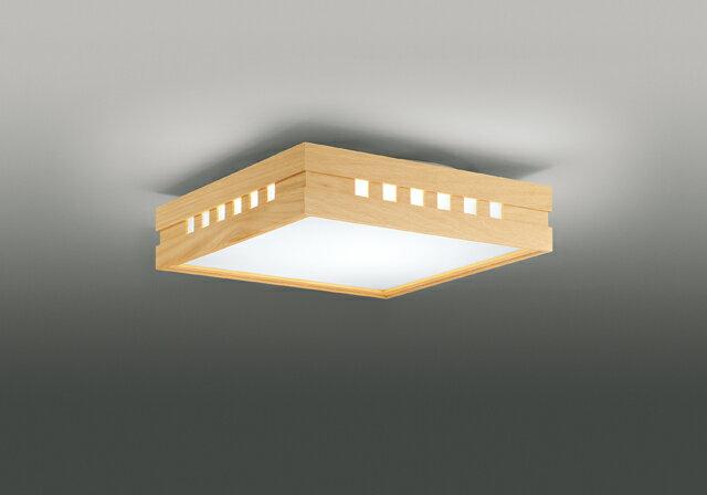 東芝 LEDシーリングライト ~8畳 調光 引掛けシーリング式 リモコン