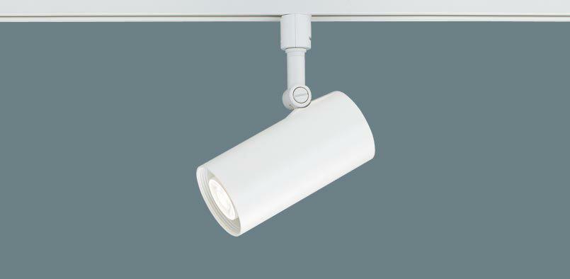 パナソニック配線ダクト取付型 LED(電球色) スポットライト 美ルック・ビーム角24度・集光タイプ 調光可 110Vダイクール電球100形1灯器具相当 100形