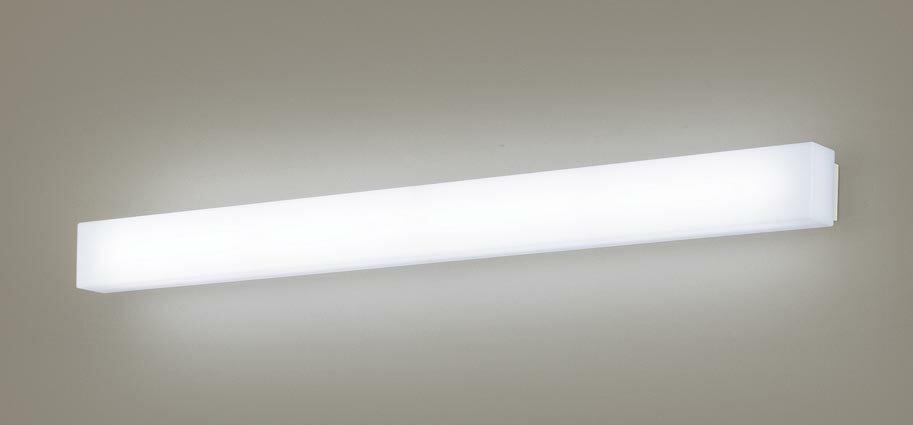パナソニック壁直付型 LED(昼白色) ブラケット 拡散タイプ Hf蛍光灯32形2灯器具相当
