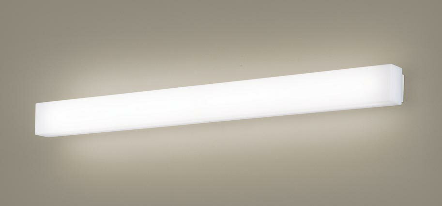 パナソニック壁直付型 LED(温白色) ブラケット 拡散タイプ Hf蛍光灯32形2灯器具相当