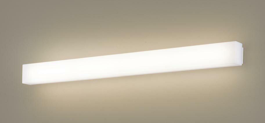 パナソニック壁直付型 LED(電球色) ブラケット 拡散タイプ Hf蛍光灯32形2灯器具相当