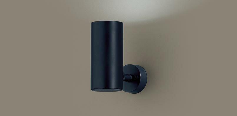 パナソニック天井直付型・壁直付型・据置取付型 LED(昼白色) スポットライト 美ルック・ビーム角24度・集光タイプ 調光可 110Vダイクール電球100形1灯器具相当 100形