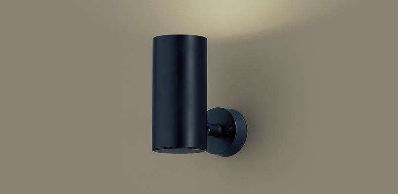 パナソニック天井直付型・壁直付型・据置取付型 LED(電球色) スポットライト 美ルック・ビーム角24度・集光タイプ 調光可 110Vダイクール電球100形1灯器具相当 100形