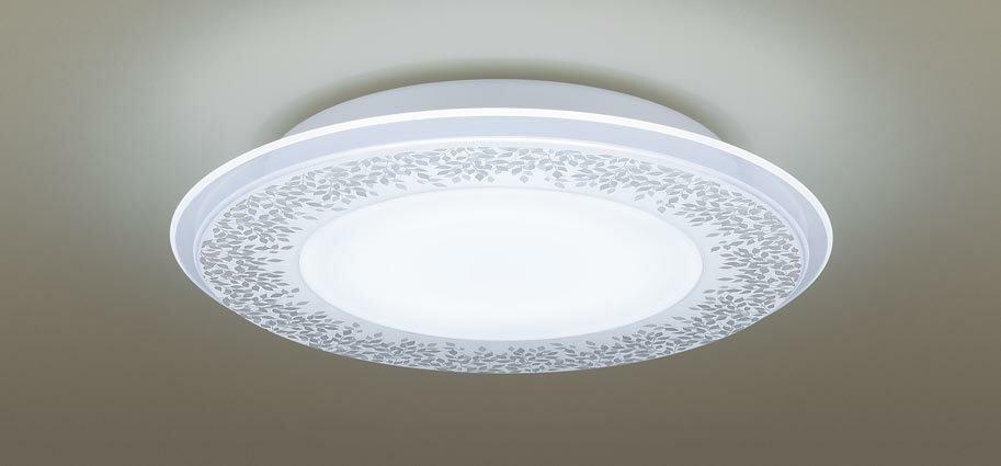 パナソニック天井直付型 LED(昼光色・電球色) シーリングライト リモコン調光・リモコン調色 ~8畳