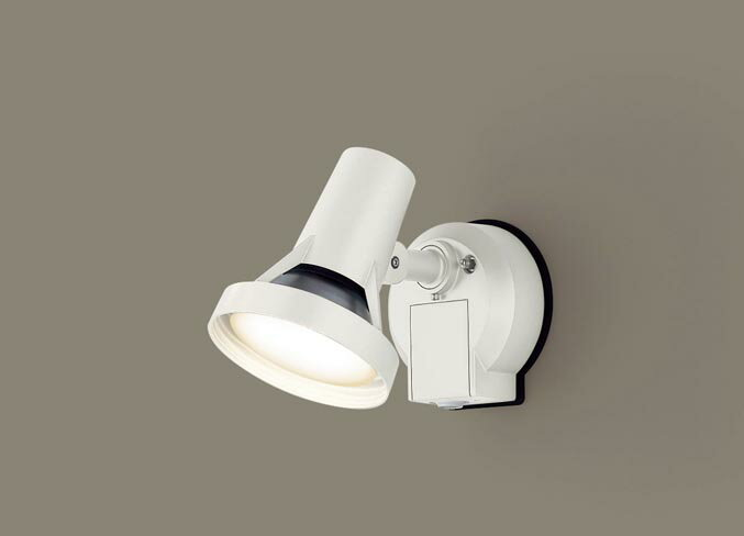 パナソニック壁直�型 LED(電球色) スポットライト・勝手口灯 �雨型・アラーム・�るさセンサ�・点灯省エネ型 ハイビーム電球100形1灯器具相当 ランプ�き