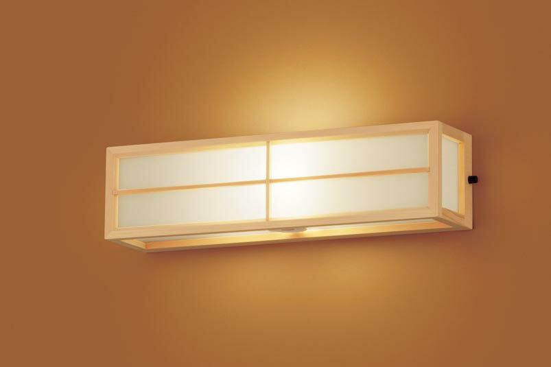 パナソニック壁直�型 LED(電球色) ポーチライト 密閉型 �雨型・FreePaお出迎え・�るさセンサ�・点灯省エネ型 はなさび 守(数寄屋) 白熱電球40形1灯器具相当 ランプ�き