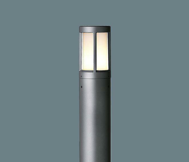 パナソニック埋込式 LED(電球色) ローポールライト �雨型 地上�958mm LEDローポールライト 40形電球1灯相当 ランプ別売(E26口金)器具のみ