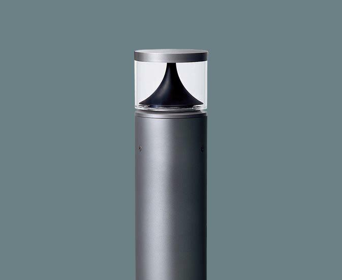 パナソニック埋込式 LED(電球色) ローポールライト �雨型 地上�891mm Bijou (美丈 ビジョウ) パルックボール15形1灯器具相当