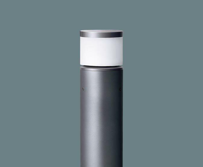 パナソニック埋込式 LED(電球色) ローポールライト �雨型 地上�491mm Bijou (美丈 ビジョウ) パルックボール15形1灯器具相当