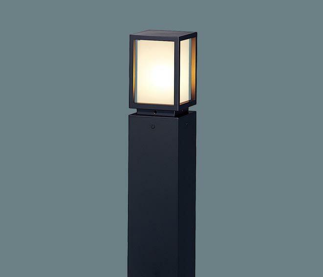 パナソニック埋込式 LED(電球色) ローポールライト �雨型 地上�605mm ランプ別売(E17口金)器具のみ