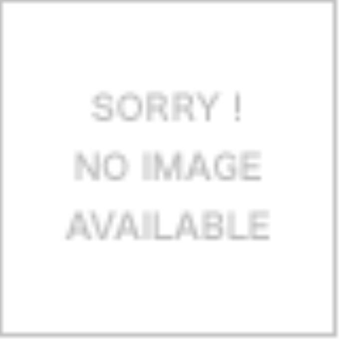 UVキュービック TG-8310 ホワイト 60Hz [9305024]