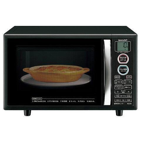 RE-S5E-B オーブンレンジ 15L 1段調理 ブラック系