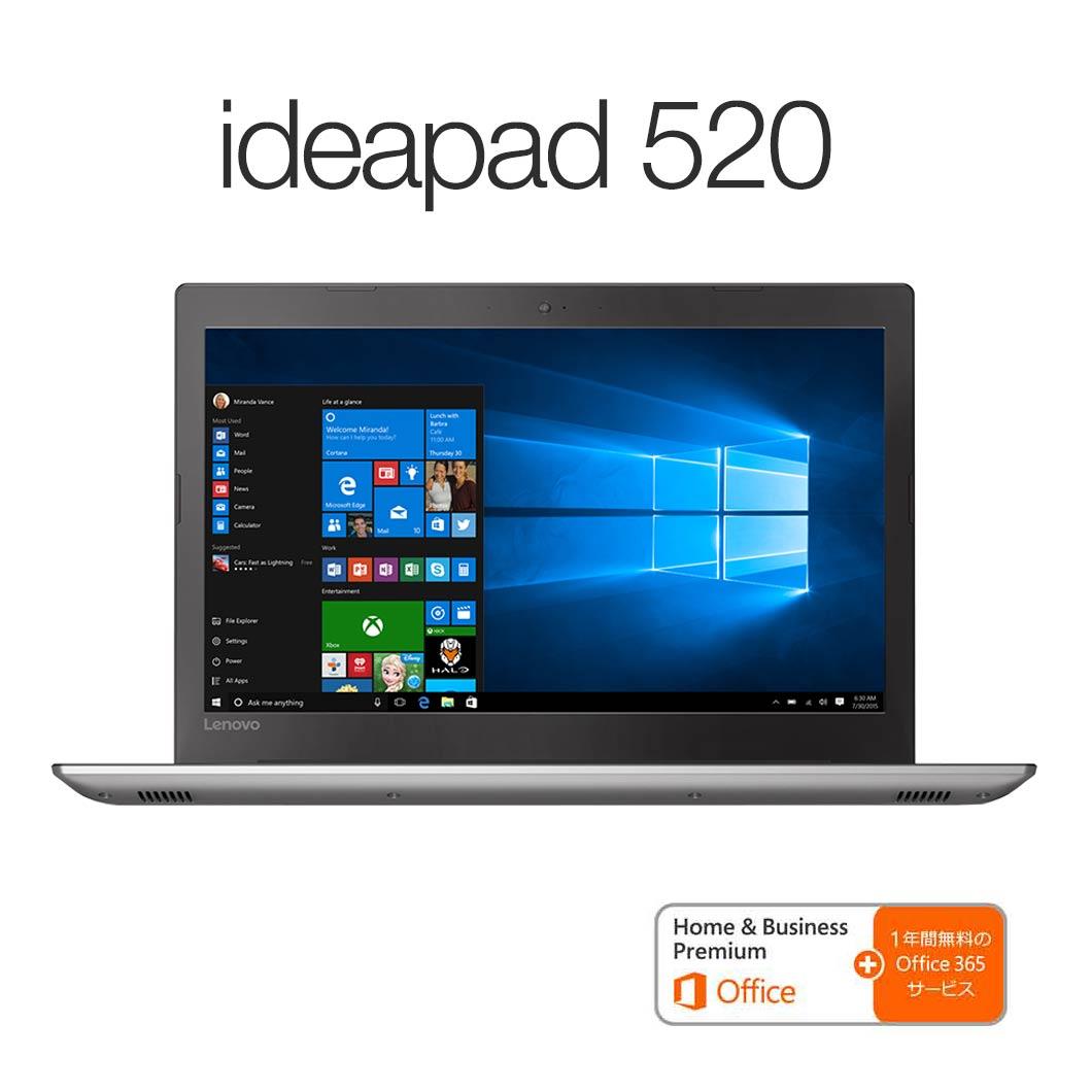 【Windows10 Home搭載】ideapad 520:Corei5プロセッサー搭載Office付きモデル(15.6型 FHD/8GBメモリー/1TB HDD/Windows10/Microsoft Office Home & Business Premium/アイアングレー)【レノボ直販ノートパソコン】【受注生産モデル】【送料無料】