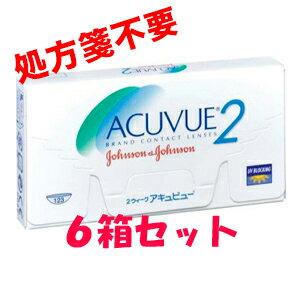 2ウィークアキュビュー 6箱セット☆ジョンソン&ジョンソン(国内正規品)