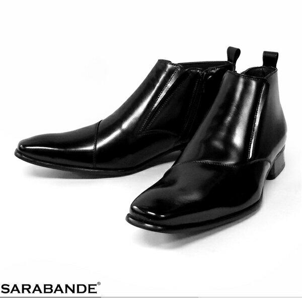SARABANDE サラバンド 7777 BL  ロングノーズ スワール サイドジップ  ドレス・ブーツ ブラック