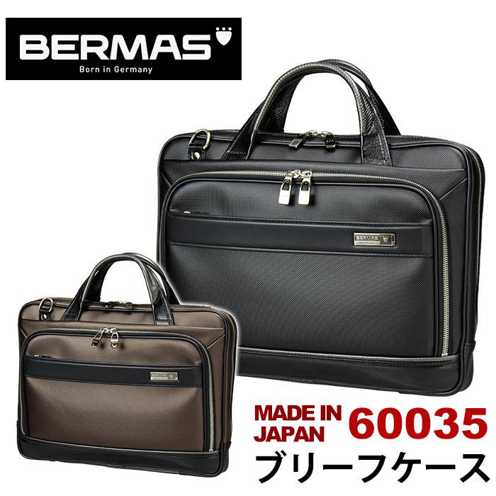 ポイント10倍♪ ビジネスバッグ バーマス BERMAS M.I.J JAPAN MADE ブリーフケース ショルダーバッグ ブリーフ キャリーオン機能 豊岡鞄 日本製 国産 メイドインジャパン ビジネス PC 斜め掛け メンズ 通勤 出張 60035 bermas-60035