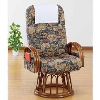 天然籐 籐製 リクライニング 回転 座椅子 サイドポケット付き ハイタイプ