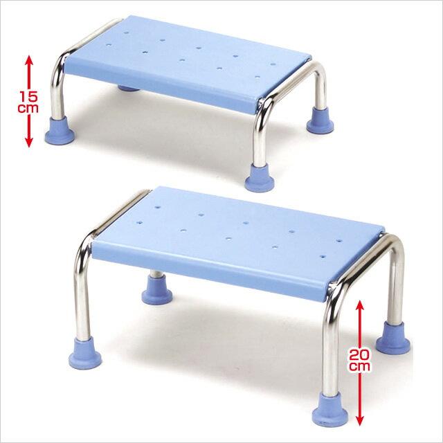 【送料無料】 浴槽 踏み台 ステップ 介護 福祉 入浴補助