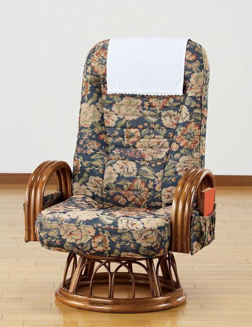 天然籐 籐製 リクライニング 回転 座椅子 サイドポケット付き ミドルタイプ