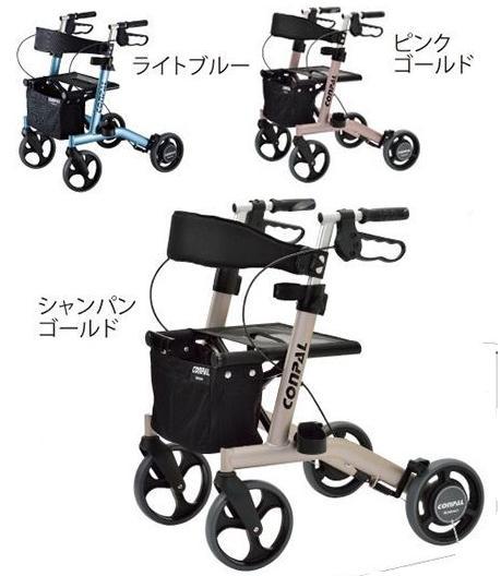 コンパル 歩行器 抑速ブレーキ付歩行車 CONPAL(コンパル) / NCR-8A-MA ナブテスコ (介護用品 歩行器 介護 高齢者 歩行器)