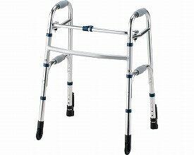 固定型歩行器 セーフティーアームウォーカー Cタイプ / SAWCR シルバー  イーストアイ(介護用品 歩行器 介護 高齢者 歩行器 シルバー)