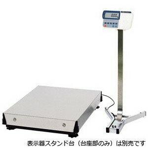 A&D 検定付き 大型デジタル台はかり HV-600KGL4-K (ひょう量:300kg/600kg)